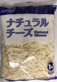 ジェーシー・コムサ ナチュラルチーズ 1kg (冷蔵) 業務用シュレッドチーズ