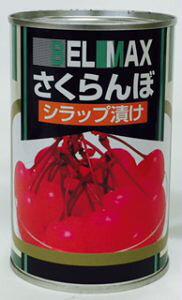 さくらんぼ(枝付)M 4号缶 業務用 缶詰 トッピング