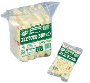 味の素エビピラフ250g×5袋(冷凍)冷凍食品 業務用 お弁当