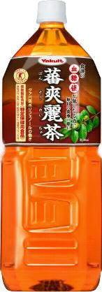 【送料無料】ヤクルト 蕃爽麗茶 2LPET(6本入×1ケース)