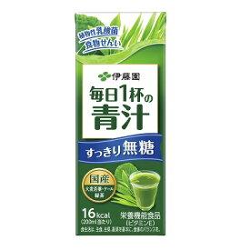 【2ケースセット 送料無料】伊藤園 毎日1杯の青汁 すっきり無糖200ml紙パック(24本入×2ケース)