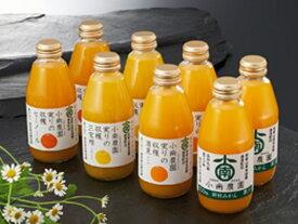 【産地直送】和歌山県・小南農園実りの収穫 4種の柑橘ジュース200ml×8本※ラッピング・熨斗不可、代引不可