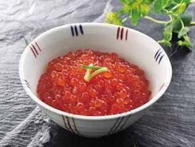 【産地直送】【冷凍】北海道いくら醤油漬100g×2※ラッピング・熨斗不可、代引不可