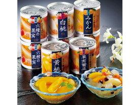 【産地直送】国産フルーツ缶&蜜豆缶計10缶※ラッピング・熨斗不可、代引不可