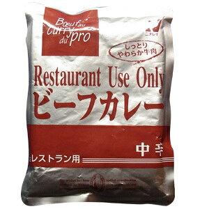 ニチレイ レストラン ユース オンリー ビーフカレー 200g(×5食入り) レトルトカレー 業務用 レストラン用