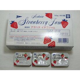 【送料無料】QP アヲハタ イチゴジャムポーション (14gX40個入り)X9箱 (1ケース) いちご ジャム 使い切り 小分け 給食 個包装