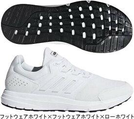【あす楽】【送料無料】adidas アディダス ランニングシューズ GLX4M F36161 MENS メンズ 通学 登下校 新入生 白×白