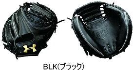 アンダーアーマー 捕手用 QBB0060 野球 硬式グローブ