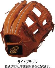 【送料無料】【あす楽】Donaiya ドナイヤ 軟式野球グラブ 一般軟式用 内野手用 DJNII
