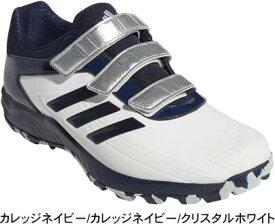 adidas アディダス 野球 ソフトボール トレーニングシューズ adiPURE JAPAN TRAINER AC 55 アディピュア ジャパントレーナー AC 55 EG2402