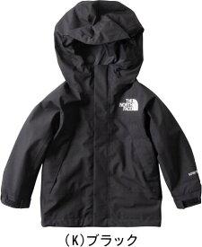 【あす楽】THE NORTH FACE ノースフェイス マウンテンジャケット(キッズ) Mountain Jacket NPJ61805 (K)ブラック