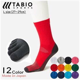 タビオスポーツ Tabio Sports フットボール用 5本指ソックス サッカーストッキング サッカー 滑り止め タビオ 靴下 くつ下 メンズ フットサル 27cm 〜 29cm Lサイズ 大きいサイズ 072141014