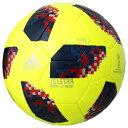 アディダス (ADIDAS) サッカーボール 4号 (小学生用) 2018年 FIFAワールドカップ 試合球 JFA検定球 テルスター18 キッ…