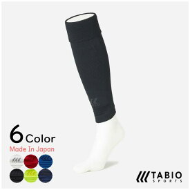 タビオ tabio sports フットボールコンプレッションカーフ Mサイズ Lサイズ / 靴下屋 靴下 タビオ タビオスポーツ コンプレッション フットサル くつ下 大きいサイズ メンズ レディース 日本製 072400014 072401014 TABIOSPORTS