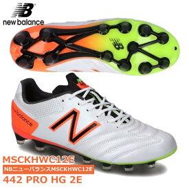 【 NewBalance / ニューバランス 】 サッカースパイク 442 PRO HG 2E ホワイト×オレンジ msckhwc12e