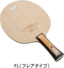 【送料無料】【あす楽】Butterfly バタフライ 卓球 ラケット インナーフォース レイヤー ZLF FL 36851 攻撃用シェーク