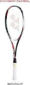 【送料無料】YONEX ヨネックス ソフトテニス(軟式)ラケット NEXIGA 90S ネクシーガ90S NXG90S