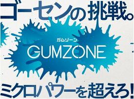 【お取り寄せ含】【5張までメール便対応可能】GOSEN ゴーセン ソフトテニス ガット ストリング ガムゾーン GUMZONE SSGZ11