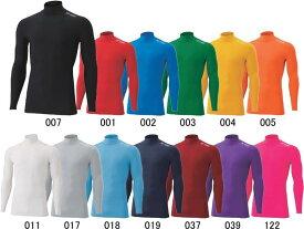 【お取り寄せ含】YONEX ヨネックス ハイネック長袖シャツ アンダーシャツ インナーシャツ STB UNISEX ユニセックス STBF1015
