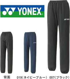 YONEX ヨネックス テニス バドミントン スウェットパンツ 62013 UNISEX 男女兼用