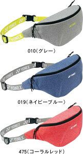 【あす楽】YONEX ヨネックス テニス バドミントン ボディバッグ BAG2095