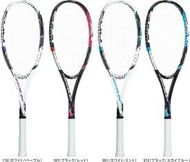 【あす楽】YONEX ヨネックス 張り上がり ソフトテニス(軟式)ラケット MUSCLE POWER 200 XF マッスルパワー200XF MP200XFG 初心者 新入部 新入生