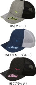 【あす楽】MIZUNO ミズノ テニス JAPAN キャップ UNISEX 男女兼用 62JW0X01 05 25 96