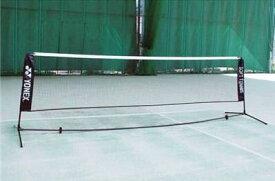 【送料無料】【あす楽】YONEX ヨネックス トレーニング用品 ソフトテニス練習用ポータブルネット AC354 自主練 ボディーケア