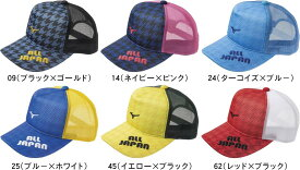 【あす楽】MIZUNO ミズノ テニス バドミントン 2020限定キャップ UNISEX 男女兼用 62JW0Z42 ALL JAPAN オールジャパン