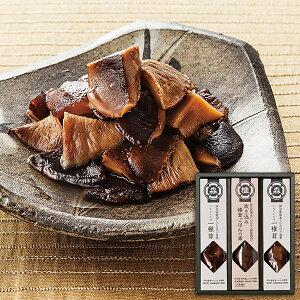 【伊豆産原木しいたけの旨煮】一椎茸(いちしいたけ)セット