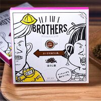 【TEATIMEBROTHERS】ほうじ茶