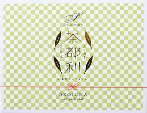 クッキー 10枚入 茶都利(さとり)静岡抹茶 ラングドシャ 濃厚 贅沢 ギフト お土産