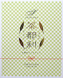 クッキー 16枚入 茶都利(さとり)静岡抹茶 ラングドシャ 濃厚 贅沢 ギフト お土産