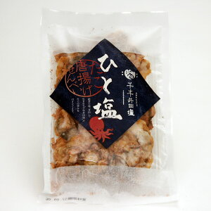 絶景の地で生まれる「千年井田塩」で味わう、たこの唐揚げせんべい ひと塩1袋(60g)