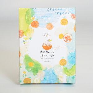 寿太郎みかん はちみつフィナンシェ(5個入り)