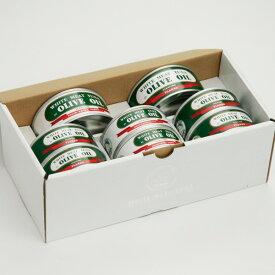 ホワイトシップ缶Bセット【魚】【さかな】【まぐろ】【まぐろ漬】【オリーブ油漬】【ホワイトシップ】