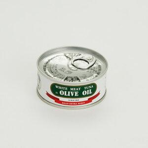 ホワイトシップ印まぐろオリーブ油漬【ホワイトシップ】【まぐろ】【オリーブ油漬け】【ホワイトミート】