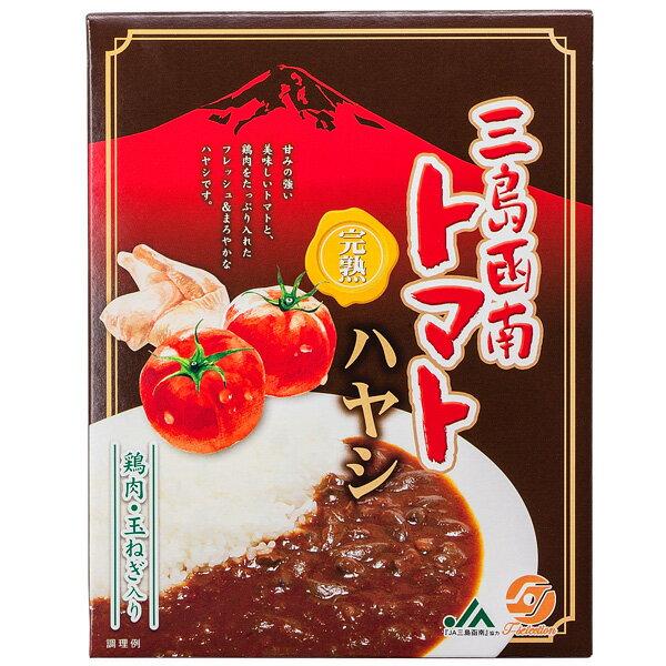 三島函南完熟トマトハヤシ180g【鶏肉・玉ねぎ入り】