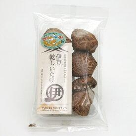 森野丸50g【日本産】【原木育ち】【椎茸】【伊豆乾しいたけ】
