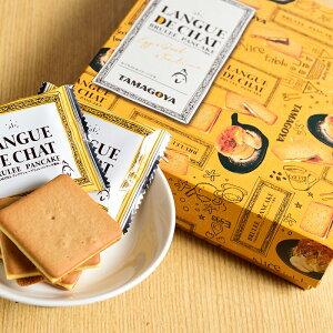 TAMAGOYAラングドシャ ブリュレパンケーキ風味(16枚入り)【TAMAGOYA】【ラングドシャ】