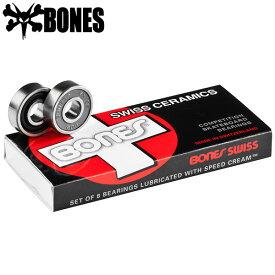 スケートボード ベアリング BONES BEARINGS ボーンズベアリング セラミックス FF H15
