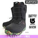 SALEセール 40%OFF スノーボード ブーツ BURTON バートン RULER MURASAKI ルーラームラサキ 16-17モデル 限定商品 DD H28