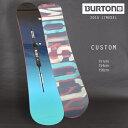 SALE セール 51%OFF スノーボード 板 BURTON バートン CUSTOM カスタム 16-17モデル メンズ DD I19