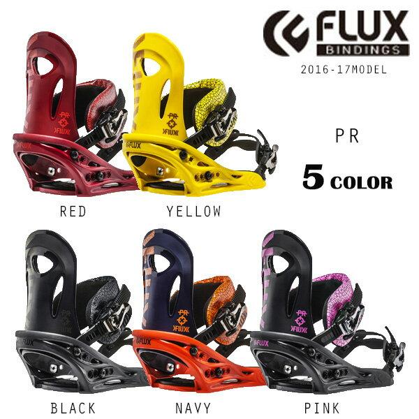 SALEセール 40%OFF スノーボード バインディング ビンディング FLUX フラックス PR ピーアール 16-17モデル DD I22