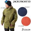 スノーボードウェア メンズ スノーボード ウェア ジャケット JACK FROST13 ジャックフロスト N-3BTM JK JFJ99502 16-1…