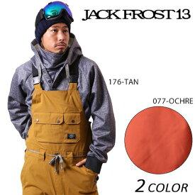 送料無料 スノーボード ウェア パンツ JACK FROST13 ジャックフロスト SURVIVE BIB JFP99600 16-17モデル メンズ DX J16 MM