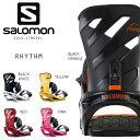 SALEセール 40%OFF スノーボード ビンディング SALOMON サロモン RHYTHM リズム 16-17モデル DD K14