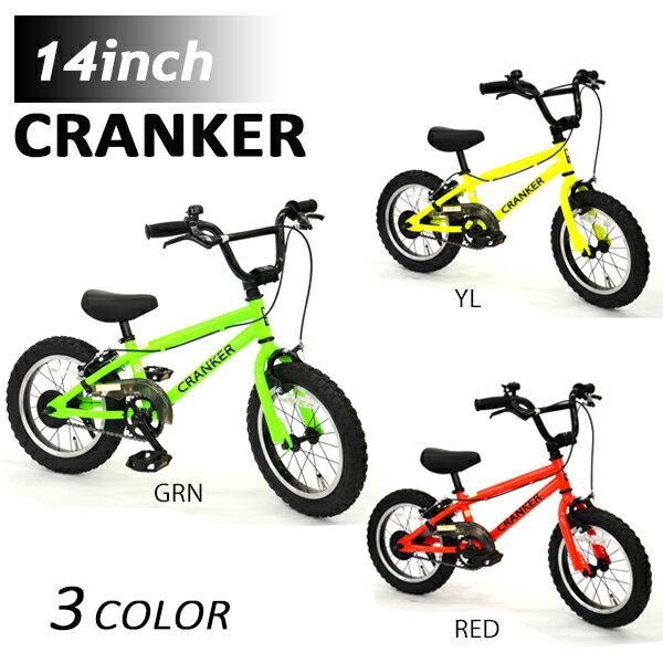 補助輪付き キッズバイク KIDS BIKE CRANKER KIDS クランカー キッズ M14-3 DD K18