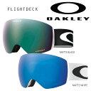 SALE セール 30%OFF スノーボード ゴーグル OAKLEY オークリー FLIGHTDECK フライトデッキ 16-17モデル DD K22
