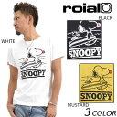 送料無料 メンズ 半袖 Tシャツ roial ロイアル CO-17 EE1 B28
